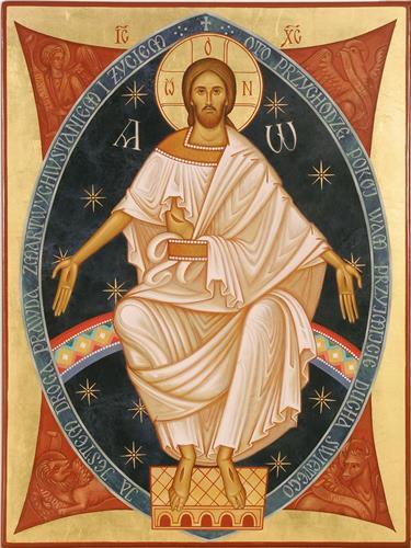I-Grande-1473-fmj-icone-du-christ-en-gloire-taille-3.aspx